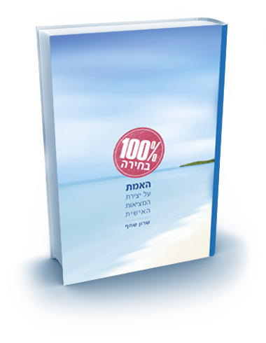 book_banner_2015_PNG